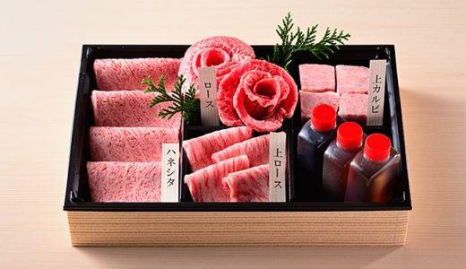 家での焼肉を本格的に!神楽坂 翔山亭のお肉で楽しもう