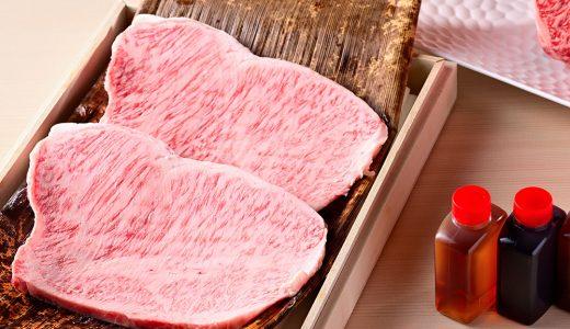 通販で人気のおすすめお肉ランキングTOP10!焼肉にしゃぶしゃぶ、すき焼き、ステーキも