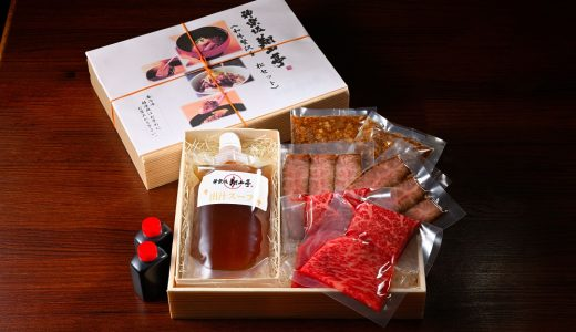 おうちで究極の焼肉丼をお取り寄せ<br>和牛贅沢重専門店がご家庭で味わえる『贅沢重 松』セット