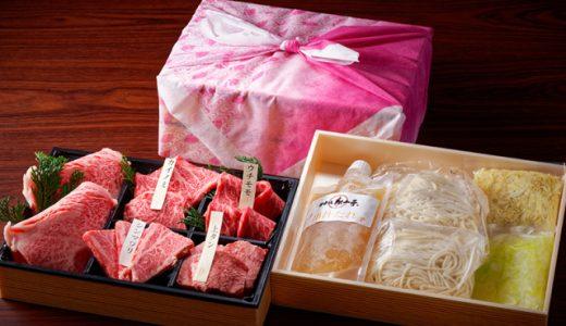 暑い夏におすすめ、特製出汁タレにネギと<br>生姜で食す翔山亭のさっぱり焼肉『涼』